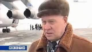 """Вести Урал - ИЛ-76 из худ. фильма """"КАНДАГАР"""""""
