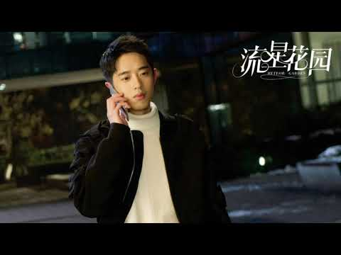 Stars Counting Shooting Stars - Connor Leong (Meteor Garden 2018 Soundtrack)