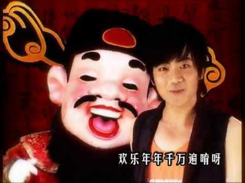 Nick Chung钟盛忠《贺新年新气象》官方MV