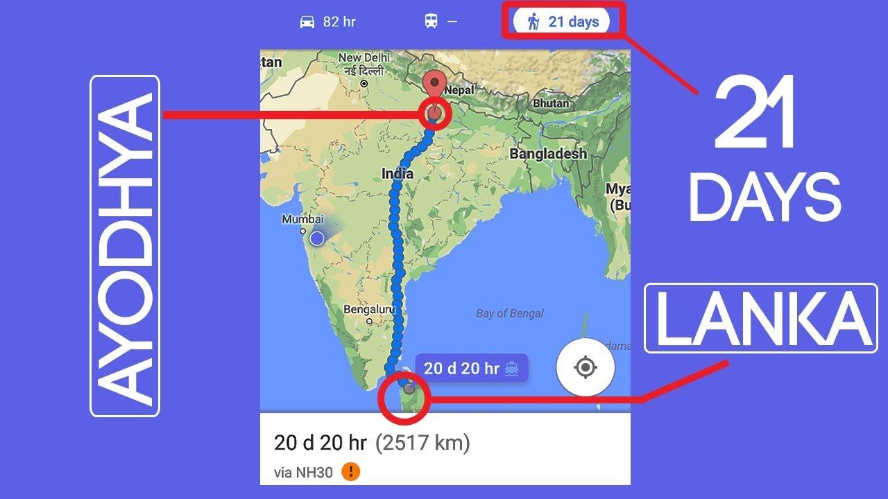 Ayodhya In India Map.Shocking Ramayan Proof Google Maps Ramayan Calculations Of