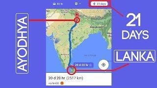 Shocking Ramayan Proof | Google Maps  | Ramayan Calculations of Rama's Route | 20 Days Diwali