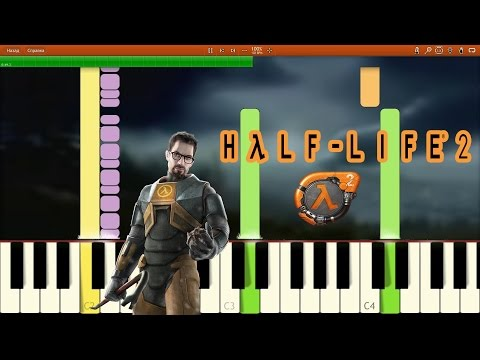 Half-Life 2 - Triage At Dawn (midi+tutorial)