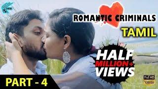 Romantic Criminals Latest Tamil Full Movie | Part - 4 | Manoj Nandan, Avanthika, Divya Vijju | MTC
