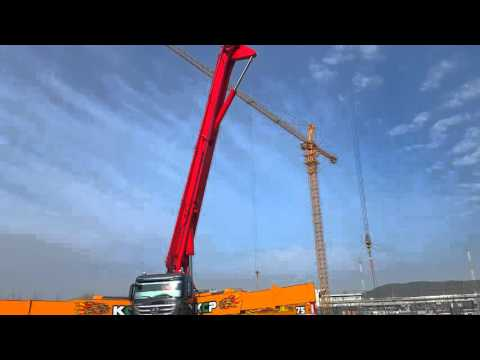 KCP 70 Meter Boom Pump.
