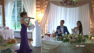Песня в подарок на свадьбе для молодоженов