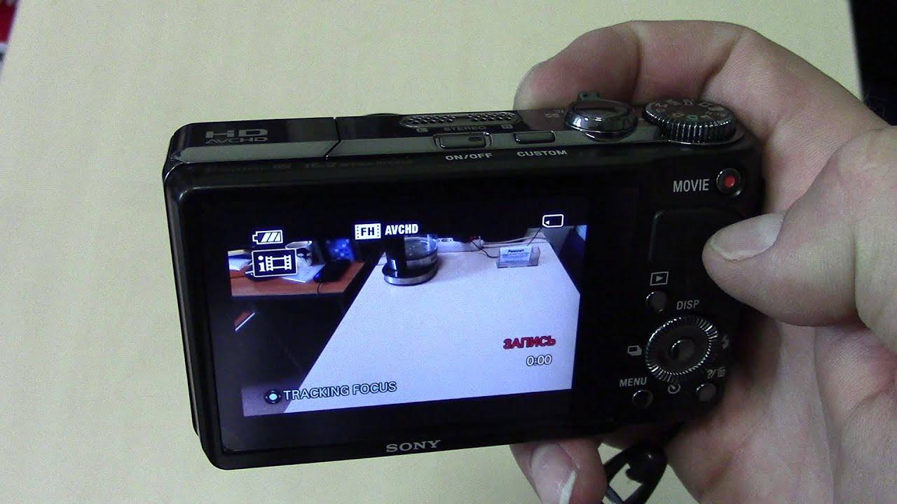 Sony DSC-HX90V Review | John Sison - YouTube