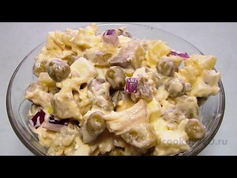 Мясной салат видео рецепт UcookVideo.ru