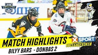 Junior Hockey Cup Белый Барс - Донбасс-2 7:4 | Лучшие моменты
