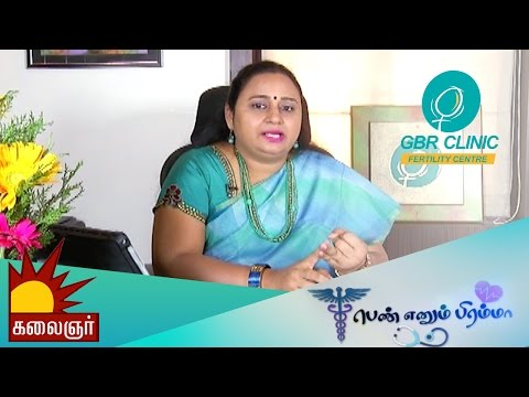 IUI Success Rate in Pregnancy - Tamil | IUI - Chance of