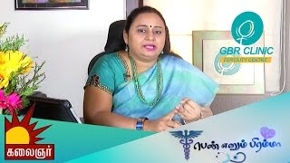IUI Success Rate in Pregnancy - Tamil | IUI - Chance of success | Dr G Buvaneswari | Kalaingar TV