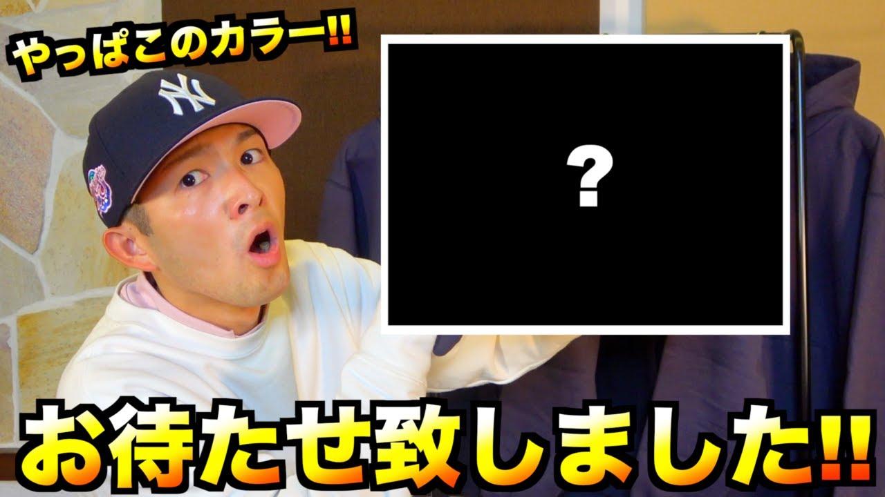 【スニーカー・ニューエラ】念願の発売!!珍しいカラーの1着をご用意致しました!!