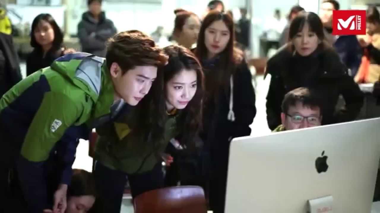 Park shin hye og lee jong suk dating 2016
