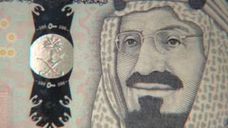 فيديو الاصدار السادس للعملة السعودية في عهد الملك سلمان