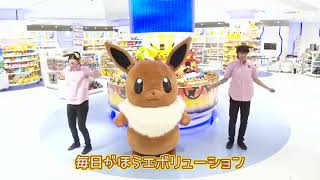 The Eevee Dance - Pokemon Center Tokyo Bay
