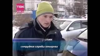 Отогрев авто Астана  87778709777. обогрев авто. Разогрев авто. Заводка автомобиля в мороз. Прикурить
