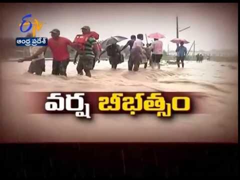 Heavy Rains Wreak Havoc in Guntur