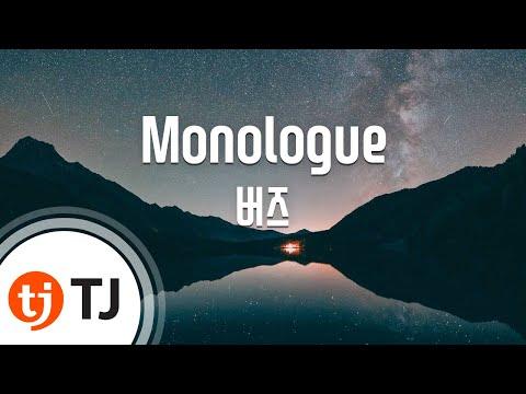 [TJ노래방] Monologue - 버즈 (Monologue - Buzz) / TJ Karaoke
