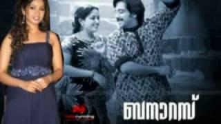 SreyaGhoshal Hit Songs Malayalam -by laldubai1234@gmail.com