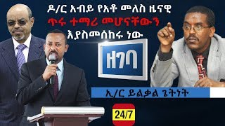 Ethiopia:- I am Afriad of my self when i think about the current condition of ethiopia...