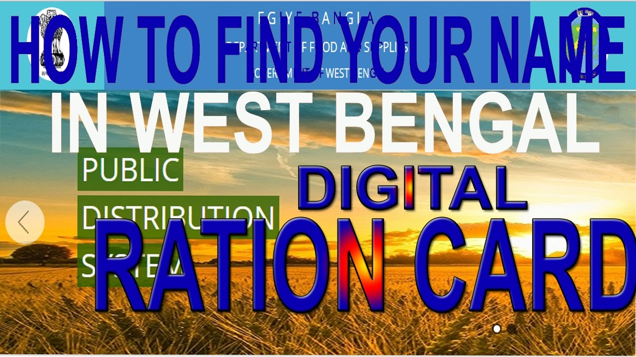 Ration Card Form Pdf West Bengal