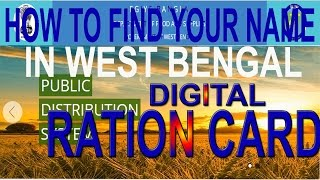 How to Find your Name in West Bengal Digital Ration card List