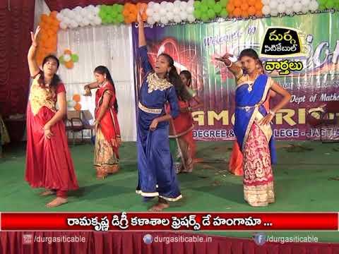 "Freshers day Celebrations at ""Ramakrishna Degree College""  DSC   Jagtial  19.09.2017"