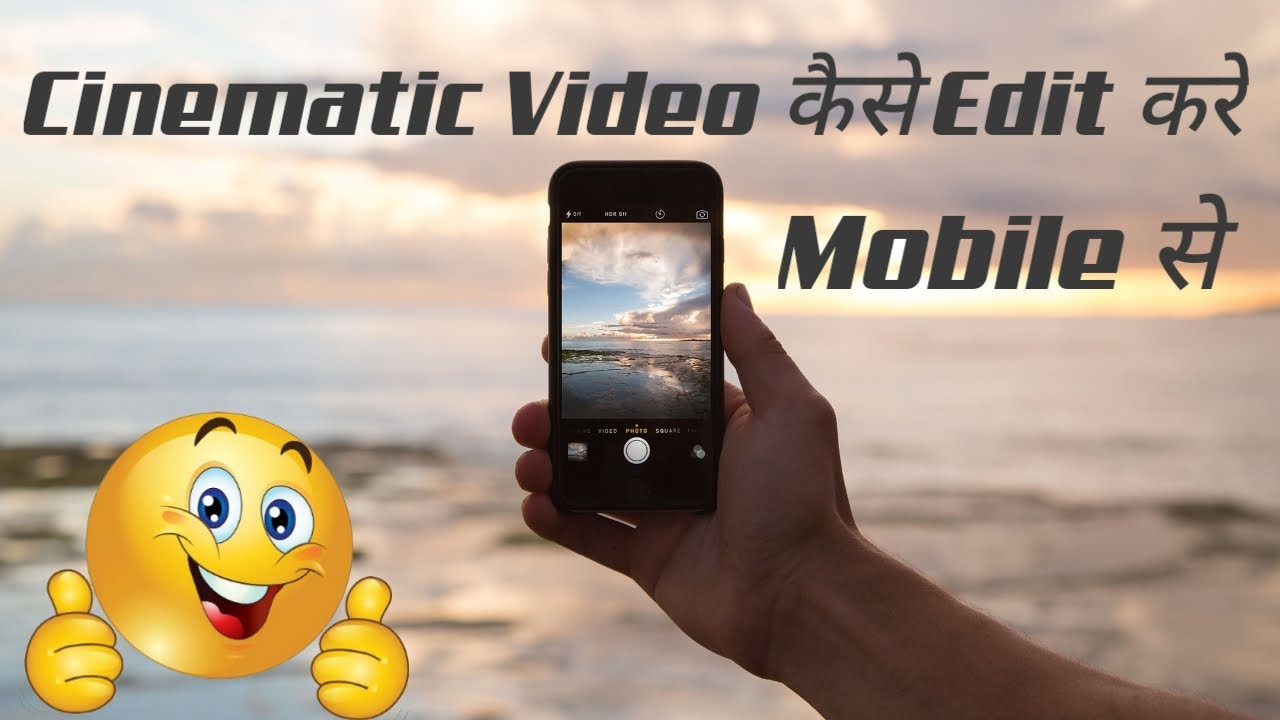 Download How To Editing Cinematic Video In Kinemaster   How To Edit Cinematic Video In Smartphone   Cinematic