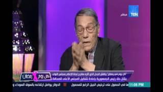 صلاح عيسى: مقترح إعطاء للرئيس حق تشكيل المجلس الأعلى للصحافة ضد القانون والدستور