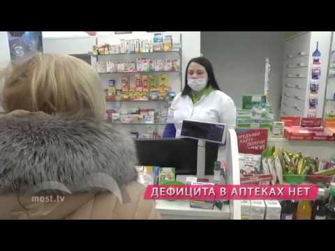 купить аптеке мазь тинедол