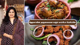 பிரஷர் குக்கர் முட்டை பிரியாணி   Pressure Cooker Egg Biryani in Tamil   சிக்கன் 65   Chicken 65  