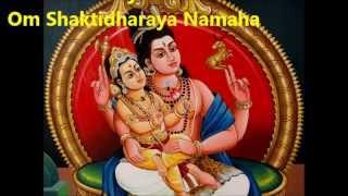 Subramaniya Ashtothram - சுப்ரமணிய அஷ்டோத்ரம்