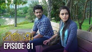 Nirasha | Episode 81 | සතියේ දිනවල රාත්රී 08.30 ට - (2019-03-27) | ITN Thumbnail