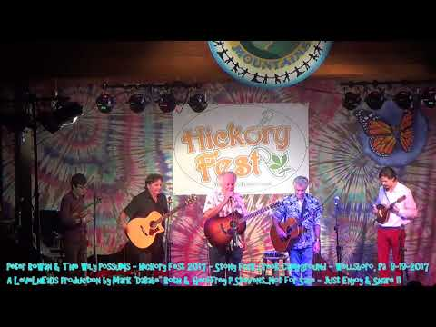 Peter Rowan & The Wily Possums - Hickory Fest 2017...  8-19-2017