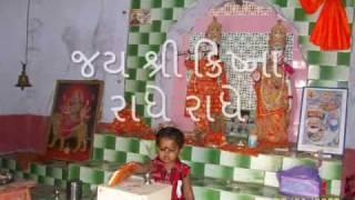 Door Nagri Badi Door Nagri, ભીનાર નગરી,  Bhajan