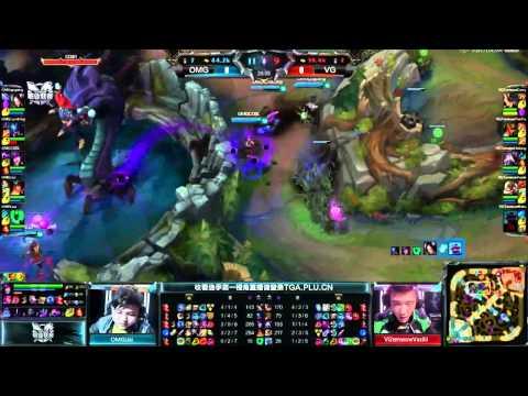 LPL Spring W1D2 OMG vs VC Game 1 Highlights