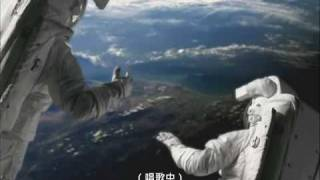 The World is Just Awesome (2009) 世界無比精彩 中文字幕+註解