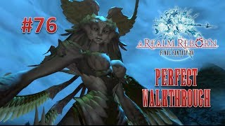 Final Fantasy XIV A Realm Reborn Perfect Walkthrough Part 76 - Lady of the Vortex Garuda