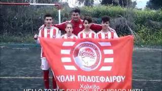 2016-Olympiacos-SoccerSchool-Wishes-to-Olympiacos-Chicago