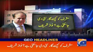 Geo Headlines - 01 AM - 09 June 2018