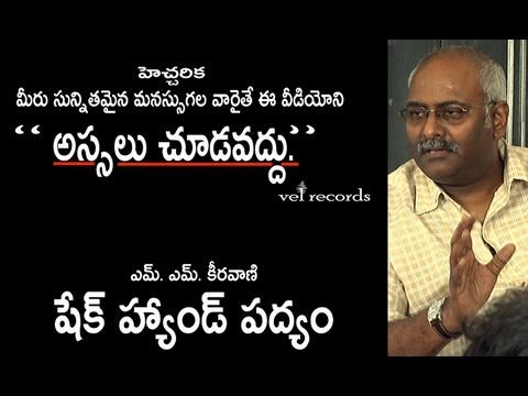 Shake Hands Poem by MM Keeravaani - Vel Records