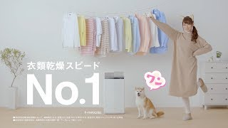 衣類乾燥除湿機 TVCM「乾燥スピード」篇【パナソニック公式】