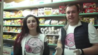 Хрюши Против   Трехгорка Молочко(В ходе проведения очищающего рейда (10.07.2016), волонтёры посетили магазин