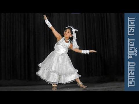 AMAR PUTUL SONA Dance performance