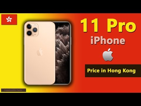 Apple IPhone 11 Pro Price In Hong Kong | IPhone 11 Pro Specs, Price In Hong Kong