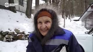 Баба Катя: 50 лет на почте   ЧЕЛОВЕК НА КАРТЕ