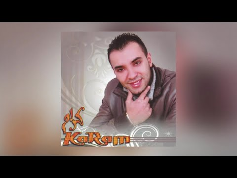 Karam - Faqdagh Riyam