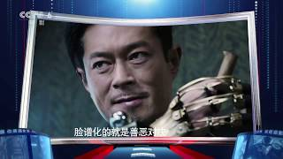 一周快评:《扫毒2》正邪对峙 《猪猪侠》穿越现实的奇妙之旅【中国电影报道 | 20190706】