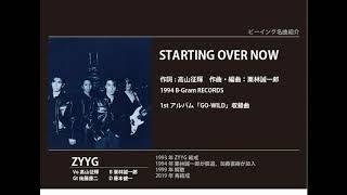 ZYYG - STARTING OVER NOW