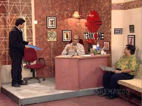 Hun Reema Bakshi - Suspense Gujarati Comedy Natak Full ...