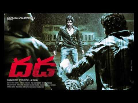 Dhada mp3 songs free download 2011 telugu movie naga chaitanya.